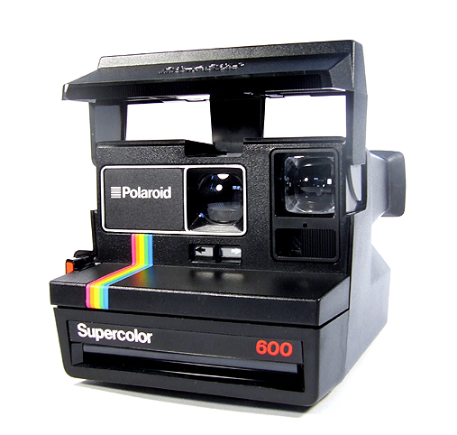 the impossible project film